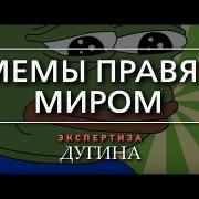 Александр Дугин. Школьники - главный политический класс 21-го века